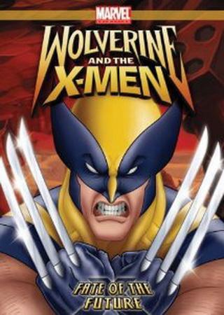 Росомаха и Люди Икс: Судьба Будущего