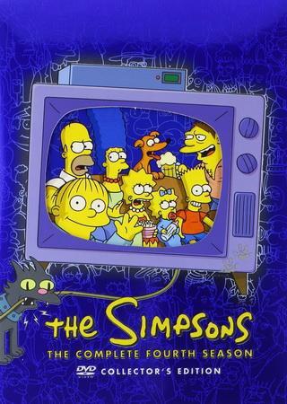 Симпсоны (4 сезон)