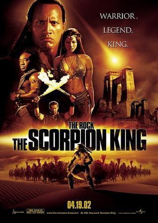 Царь скорпионов 1