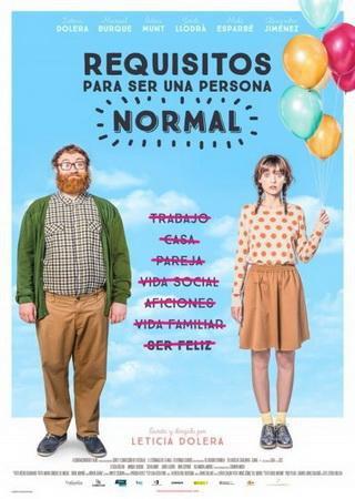 Требования, чтобы быть нормальным человеком