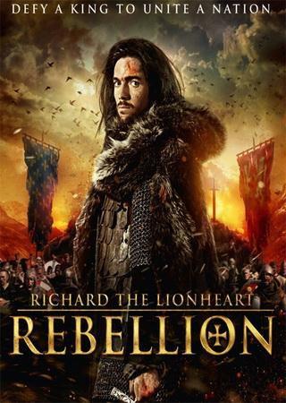 Ричард Львиное Сердце: Восстание
