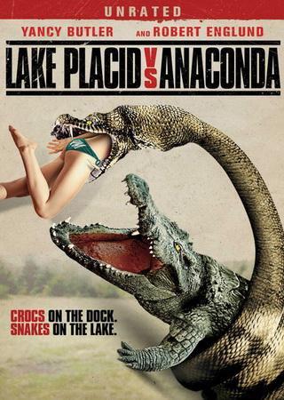 Озеро страха: Анаконда