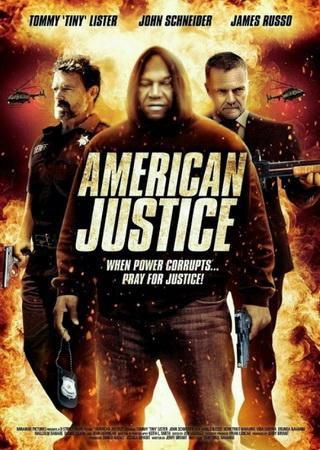 Американское правосудие
