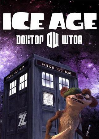 Ледниковый период 3: Доктор Штоа