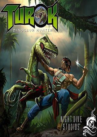 Турок: Охотник на динозавров 2015 (Remastered)