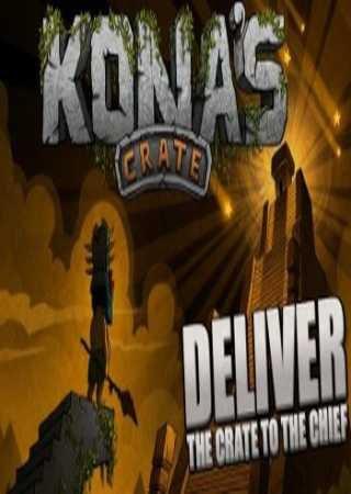 Kona's Crate: Секреты язычников