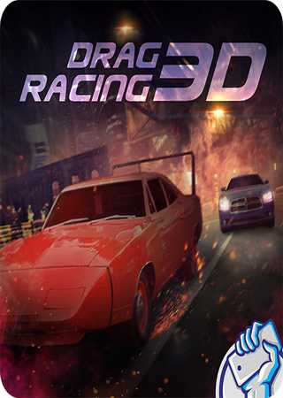 Real Town Drag Racing 3d 2014