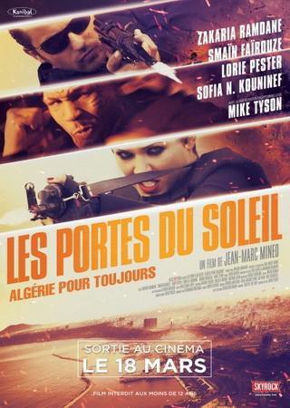 Алжир навсегда