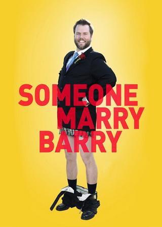 Поженить Бэрри