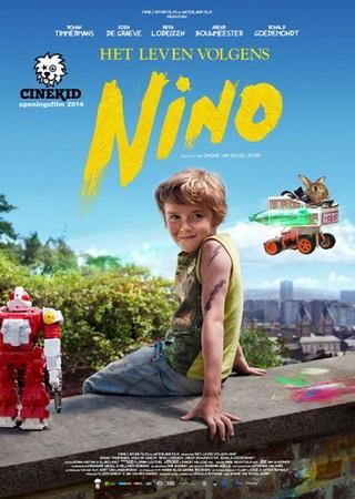 Жизнь по Нино