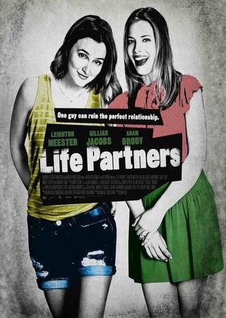 Партнеры по жизни