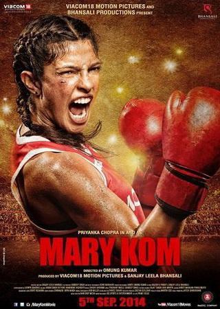 Мэри Ком