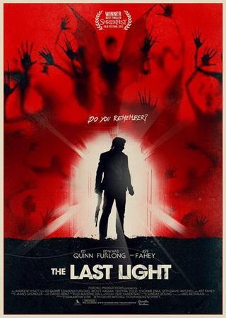 Последний луч света