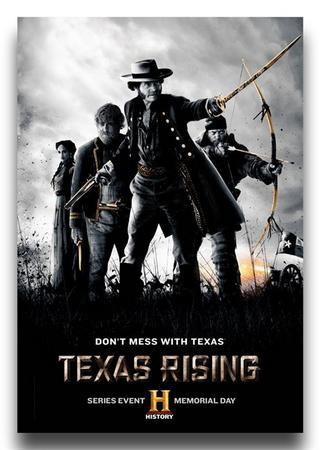 Техасская революция (1 сезон)