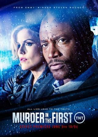 Убийство первой степени (2 сезон)