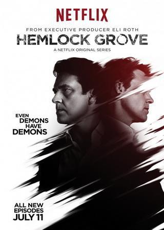 Хемлок Гроув (3 сезон)
