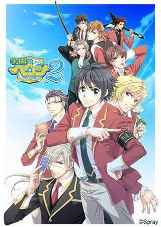 Gakuen Heaven 2