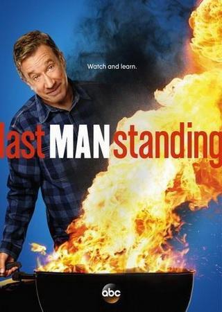 Последний настоящий мужчина (4 сезон)