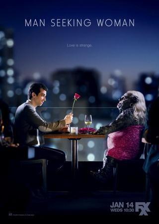 Мужчина ищет женщину (2 сезон)