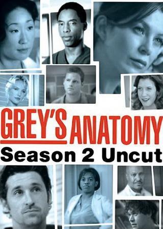 Анатомия страсти (2 сезон)