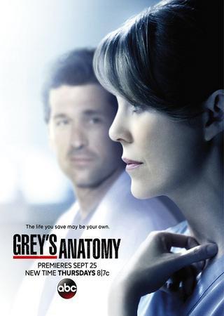 Анатомия страсти (11 сезон)