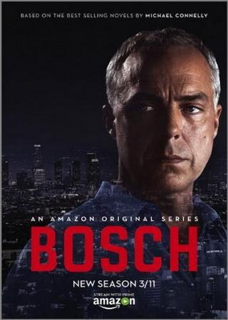 Босх (2 сезон)
