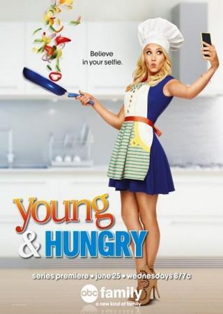 Молодые и голодные (1 сезон)