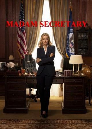 Государственный секретарь (1 сезон)