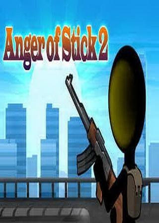 Гнев палочек 2!