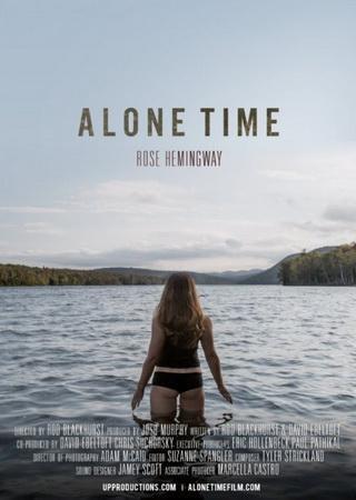 Время Одиночества