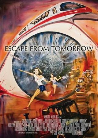 Побег из завтра