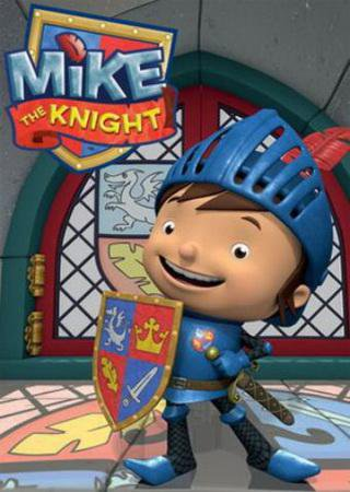 Рыцарь Майк (1 сезон)