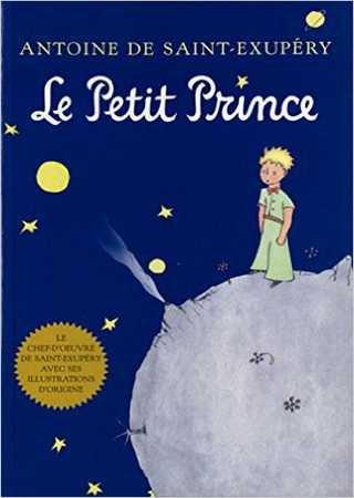 Маленький принц (1 сезон)