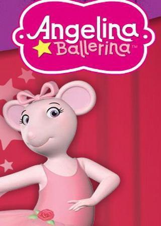 Ангелина Балерина (2 сезон)