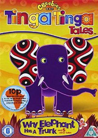 Тинга-Тинга. Страна африканских мифов