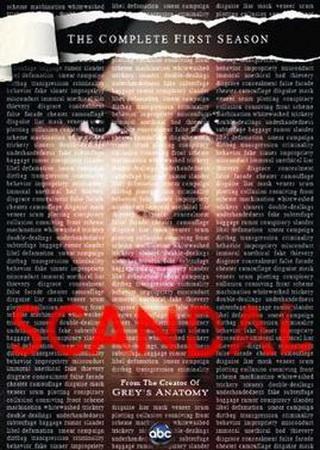 Скандал (1 сезон)