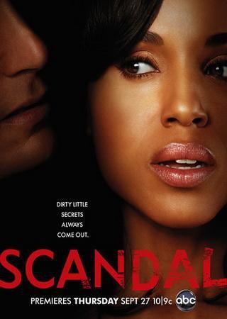 Скандал (2 сезон)
