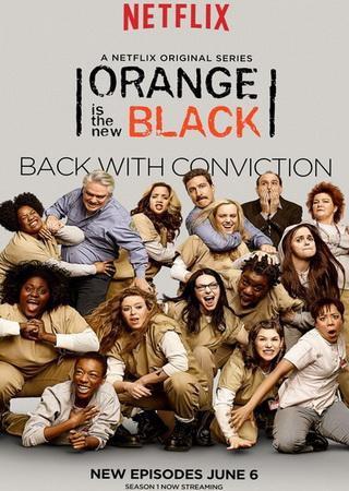 Оранжевый - хит сезона (2 сезон)