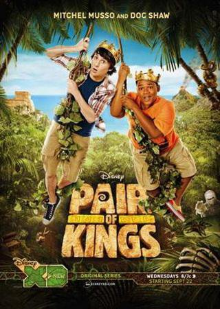 Два короля (1 сезон)