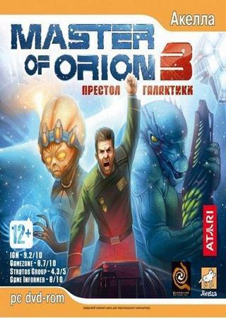 Master of Orion 3: Престол Галактики
