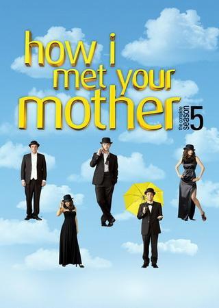 Как я встретил вашу маму (5 сезон)