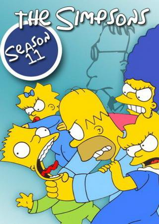 Симпсоны (11 сезон)