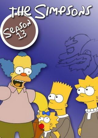 Симпсоны (13 сезон)