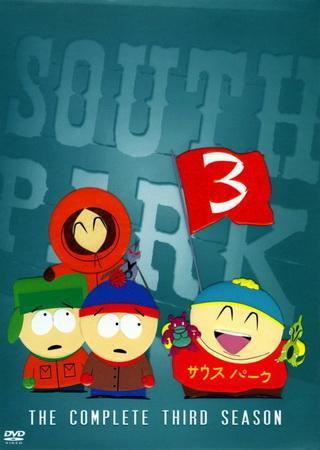 Южный Парк (3 сезон)