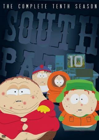 Южный Парк (10 сезон)