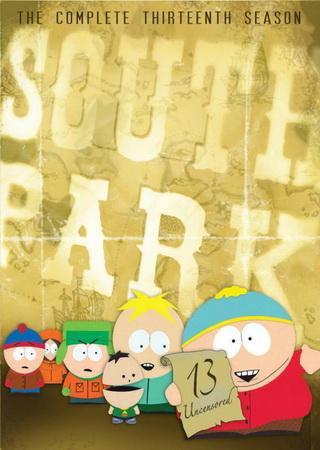 Южный Парк (13 сезон)