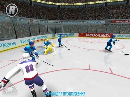 Patrick Kane's Winter Games