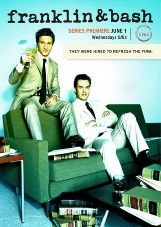 Франклин и Бэш (1 сезон)