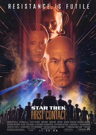 Звездный путь 8: Первый контакт