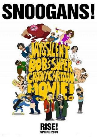 Супер-пупер мультфильм от Джея и Молчаливого Боба